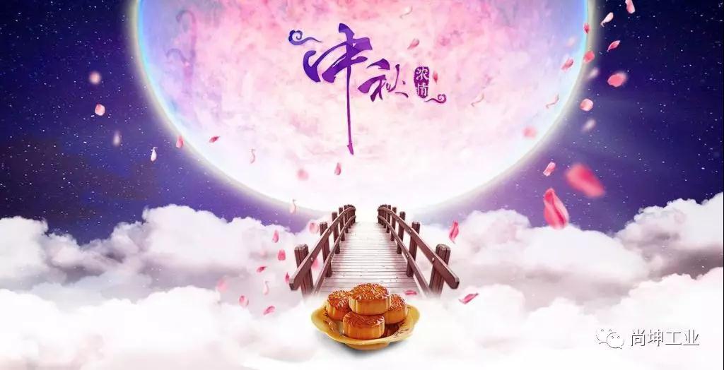 2018中秋节烧烤活动 (1)