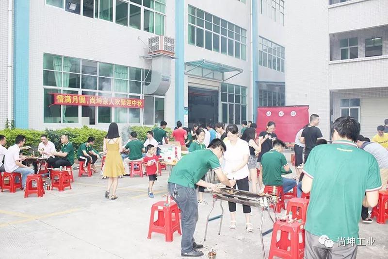 2018中秋节烧烤活动 (4)