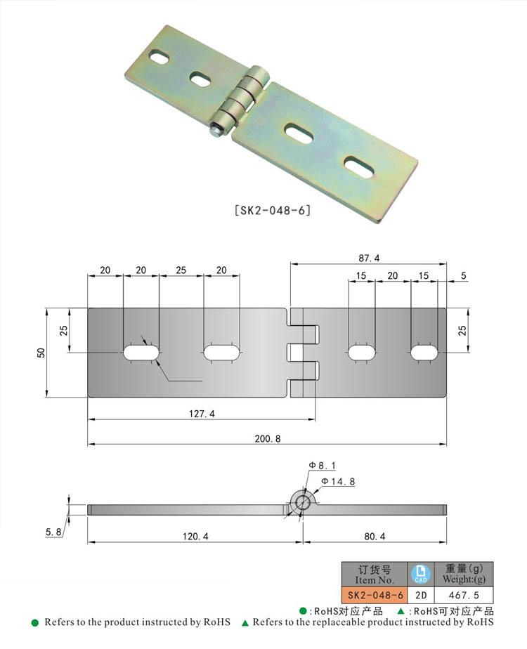 SK2-048-6尺寸.jpg