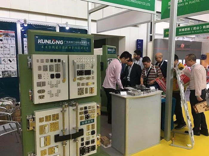 重庆立嘉国际智能装备展 (5)