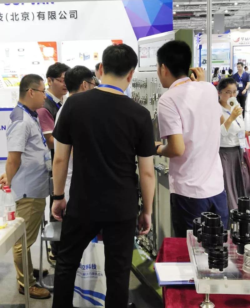 2018上海工博会 (6)
