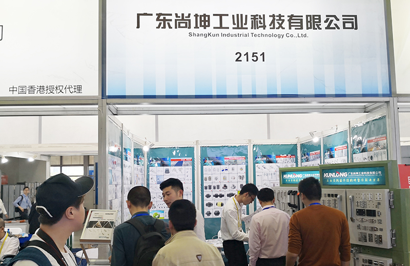2019深圳机械展会 (4)
